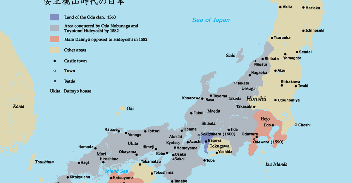 Importance of Geography in Medieval Japan (Worksheet