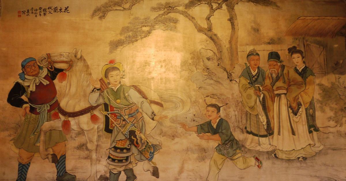 Mulan: The Legend Through History