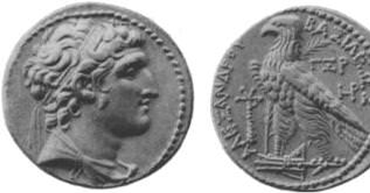 coin of the realm definition