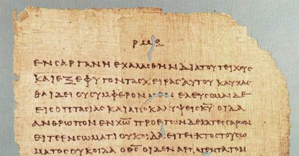 The Letters of Paul the Apostle to the Gentiles