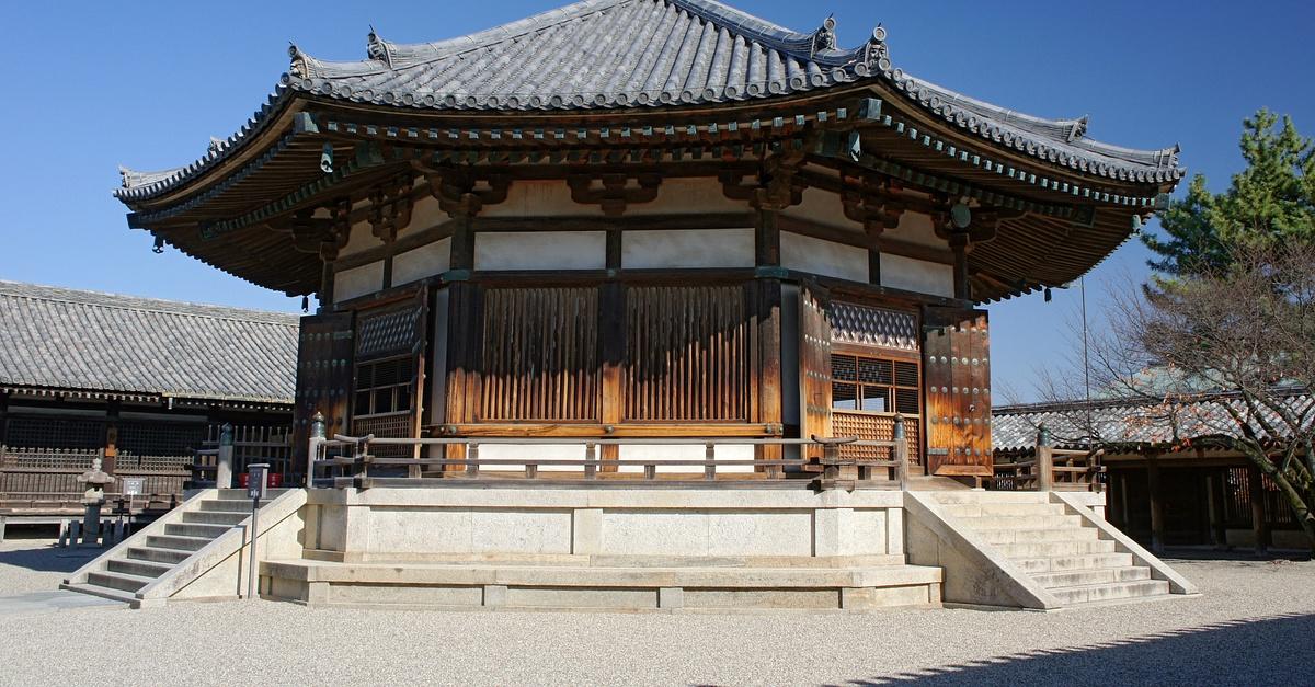 Horyuji Ancient History Encyclopedia