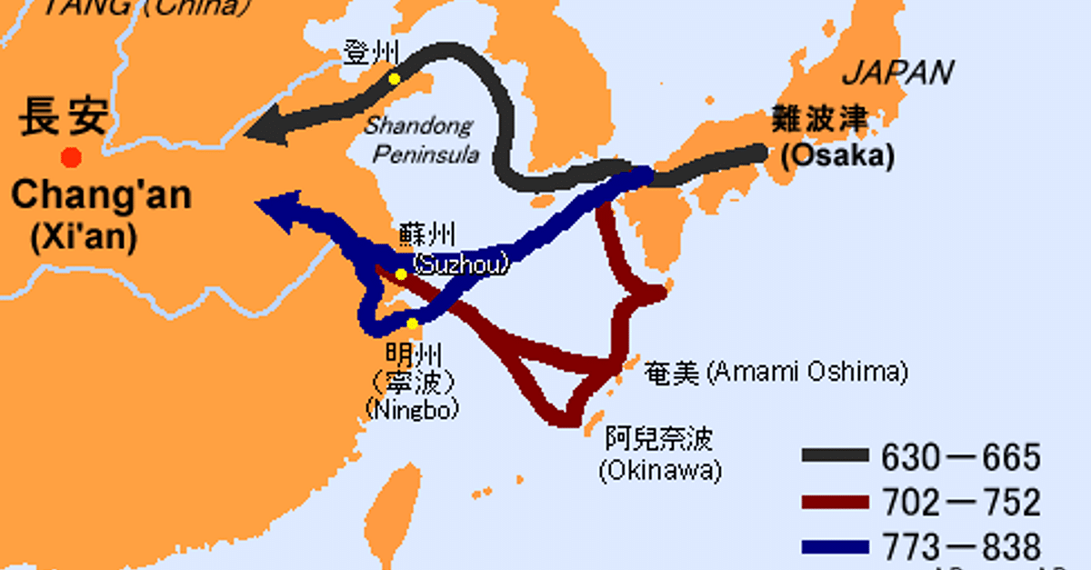 Ancient Japanese Chinese Relations