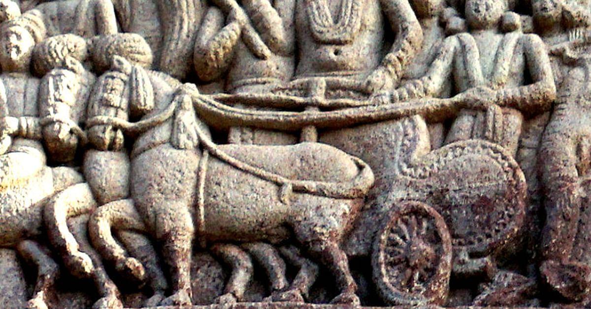 Social, Political Economic Landscapes in Kautilya's Arthashastra