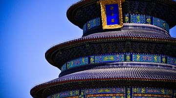 Religion in Ancient China - Ancient History Encyclopedia