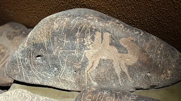 Desert Drawing and Safaitic Inscription