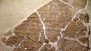 The Bal'am Text from Deir Alla