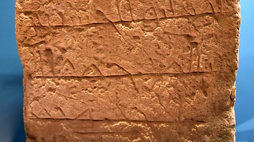 Arabic Inscription from Petra