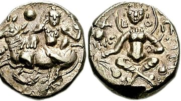 Coin of the Gauda King Shashanka