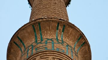The Style & Regional Differences of Seljuk Minarets in Persia
