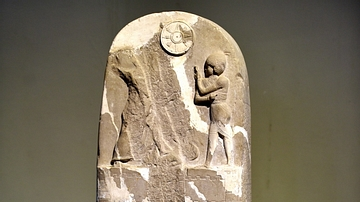 Stele of Dadusha, King of Eshnunna