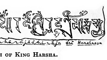 Autograph of Emperor Harsha