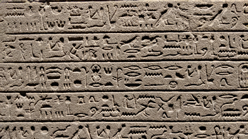 Hieroglyphics from the Bakhtan Stela