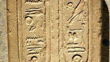 Early Cartouche of Aten