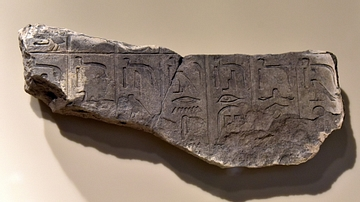 Relief Showing Pepi II's Pyramid Text