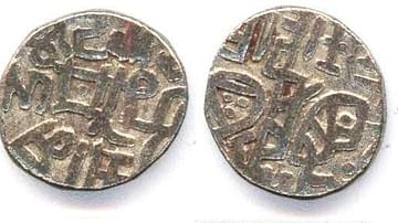 Coin of Muhammad Ghori