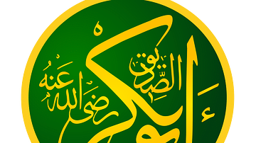 Calligraphy of Abu Bakr