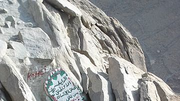 Entrance to the Cave of Hira