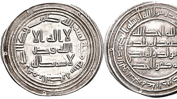 Silver Coin of Umar II