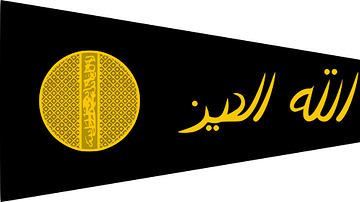 Flag of the Abbasid Dynasty