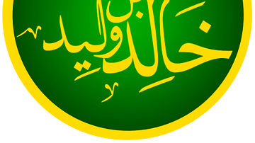 Calligraphy of Khalid ibn al-Walid's name