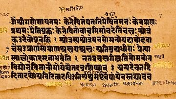 Upanishads: Summary & Commentary
