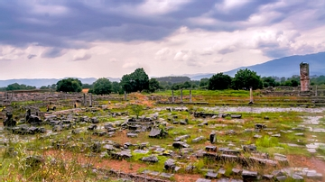 The Forum of Philippi