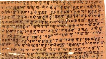 Copy of the Heart Sutra