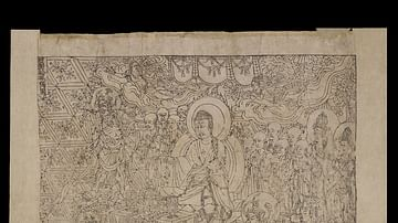 Chinese Diamond Sutra