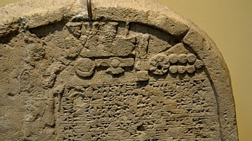 Stele of King Sennacherib, a close-up view