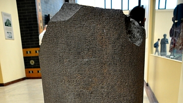 Stele of King Nabonidus