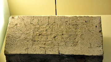 A Stamped Brick of Nebuchadnezzar II