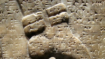 Relief of King Ashurnasirpal II
