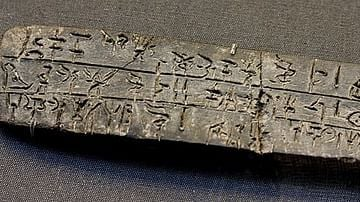 Linear B clay tablet