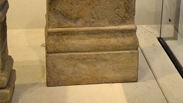 Altar Fragment to Jupiter Dolichenus, Birrens