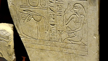 Egyptian Stela Showing Women Sitting Before Offerings
