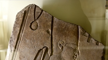 Egyptian Pharaoh Relief from the 12th Dynasty