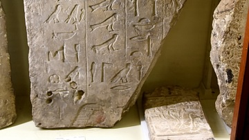 Stela of Idi from the Old Kingdom of Egypt