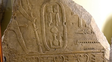 Slab of Pepi II king of Egypt