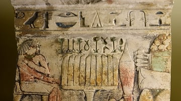 Egyptian stela of offering