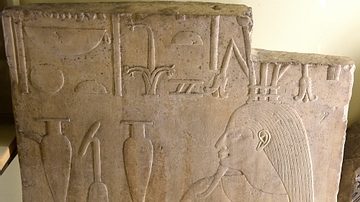 Egpytian Stela of the Nile-Flood god Hapy