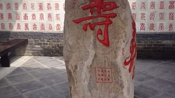 Stone Stele & 1,000 Characters of Happiness, Great Wall of China