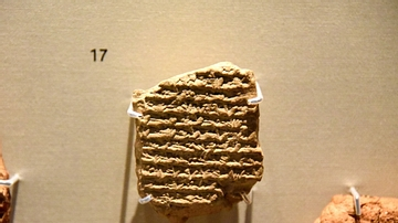 Death of Alexander Clay Tablet