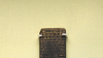 Mesopotamian Amulet Against Ghosts