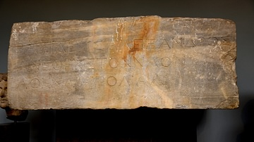 Wall Block Inscribed with the Name of Alexander the Great