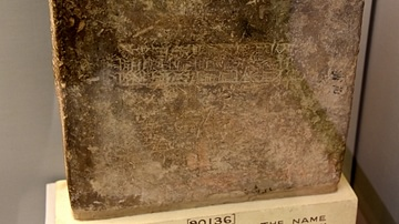 Brick Stamped with the Name of Nebuchadnezzar II