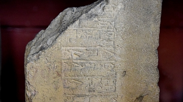 Mud Brick Stamped with the Name of King Amar-Sin