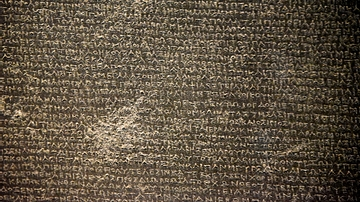 Rosetta Stone Detail, Greek Text