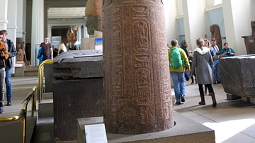 Palm-leaf Column of Ramesses II from Herakleopolis