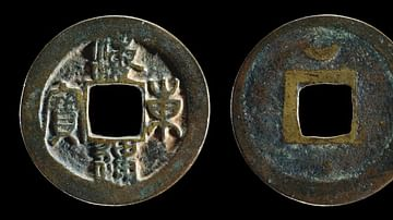 Ancient Korean Coinage