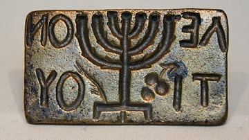 Jewish Bread-Stamp from Sardis